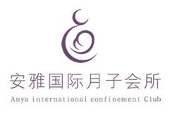 珠(zhu)海安雅母(mu)嬰服(fu)務咨詢有限公司(si)