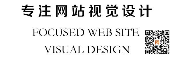 珠海创意品牌营销型网站建设